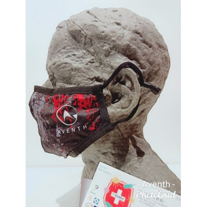 Aventh Urban Mask (Fire In The Hole)